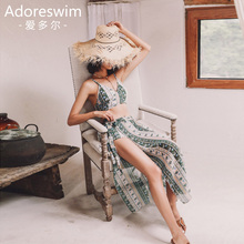 Adore's original retro sexy slim chest, hot spring skirt style split swimsuit women's three piece suit