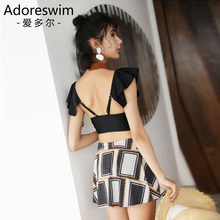 Adore's original open back sexy small chest gathering hot spring skirt style split swimsuit women's two-piece set