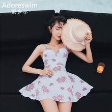 Adore's original Skirt One Piece Swimsuit: Women's conservative belly covering, slim chest gathering, tourism, hot spring bathing suit