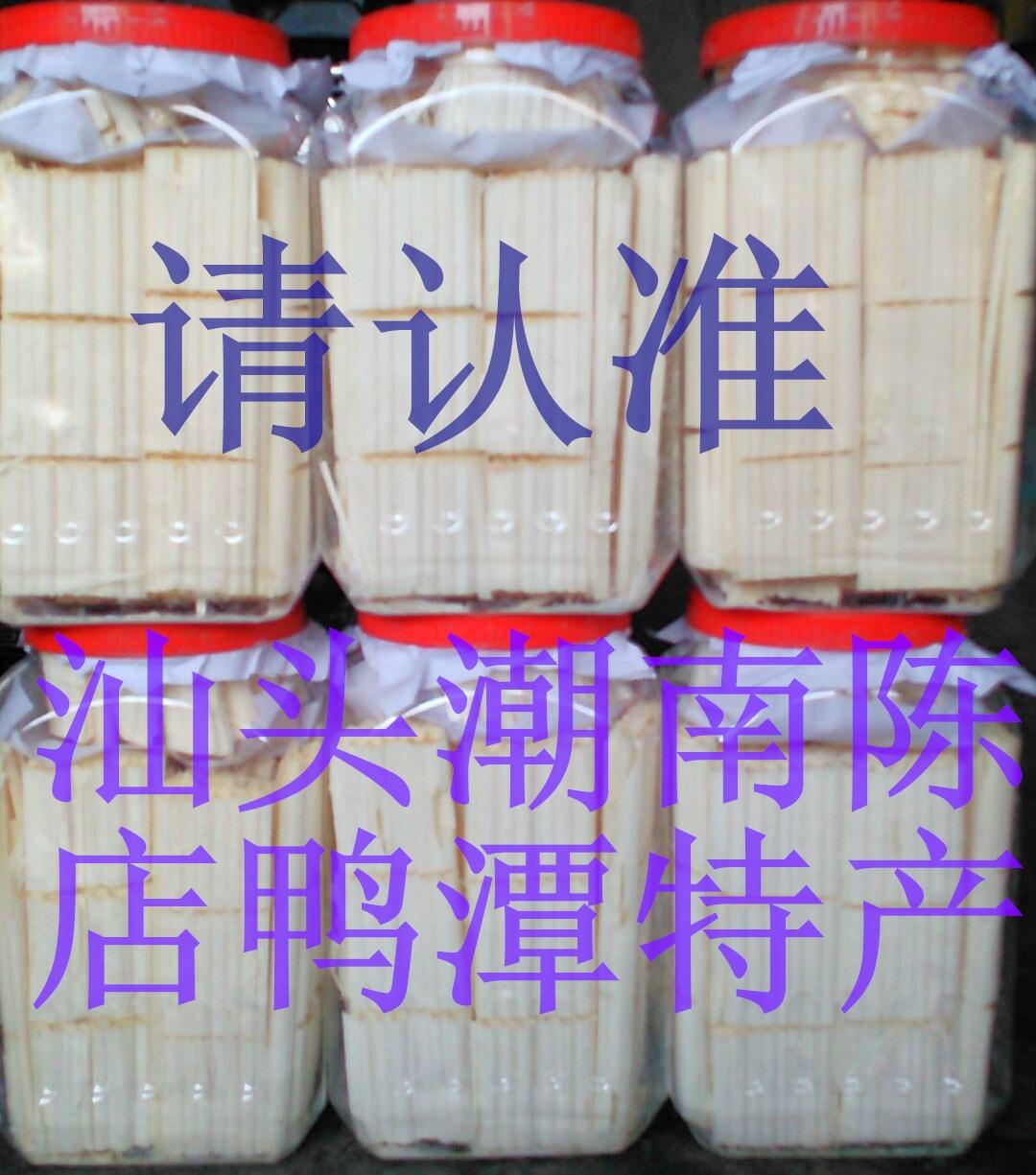 Утка пруд сахар дудчатый галстук-бабочка волна Шаньтоу специальный свойство сахар дудчатый галстук-бабочка тонкий пирог . что еда удобство нулю еда .800g деревня из . язык наконечник на китай