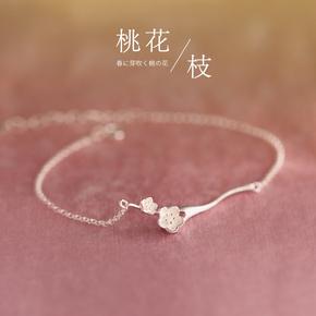 小麋人可爱文艺清新樱花手链,50元左右中国风闺蜜礼物