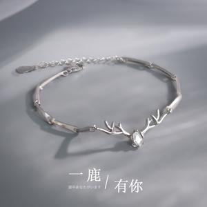 @小麋人 一鹿相伴森林系麋鹿可爱鹿角闪钻S925纯银手链瓜子链女款