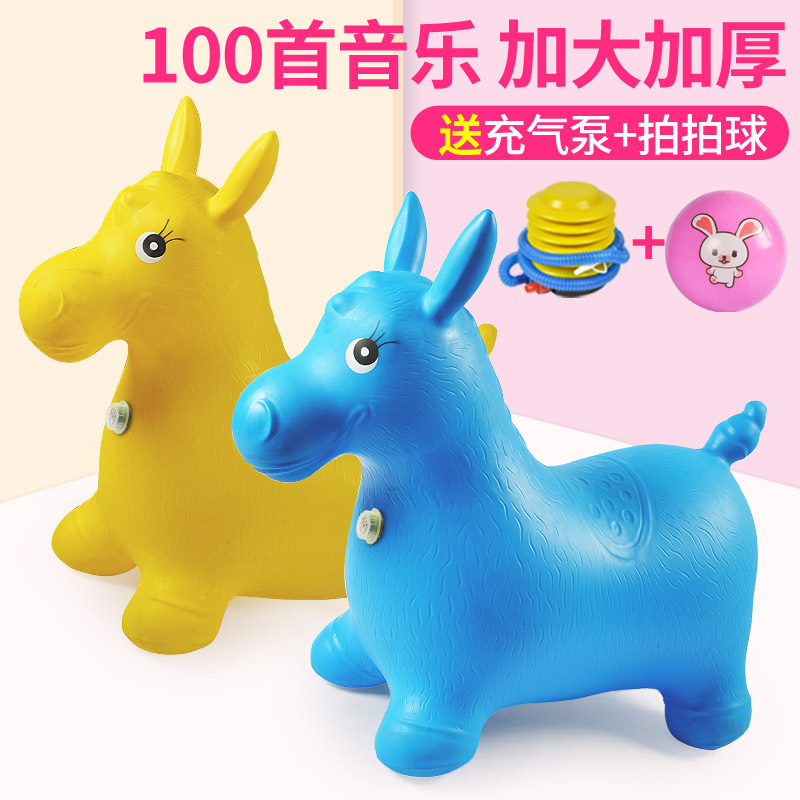 儿童充气玩具音乐跳跳马户外加大加厚婴儿骑马坐骑小马宝宝跳跳马