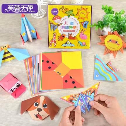 芙蓉天使折纸书趣味儿童剪纸手工diy3-6岁制作幼儿园立体宝宝玩具