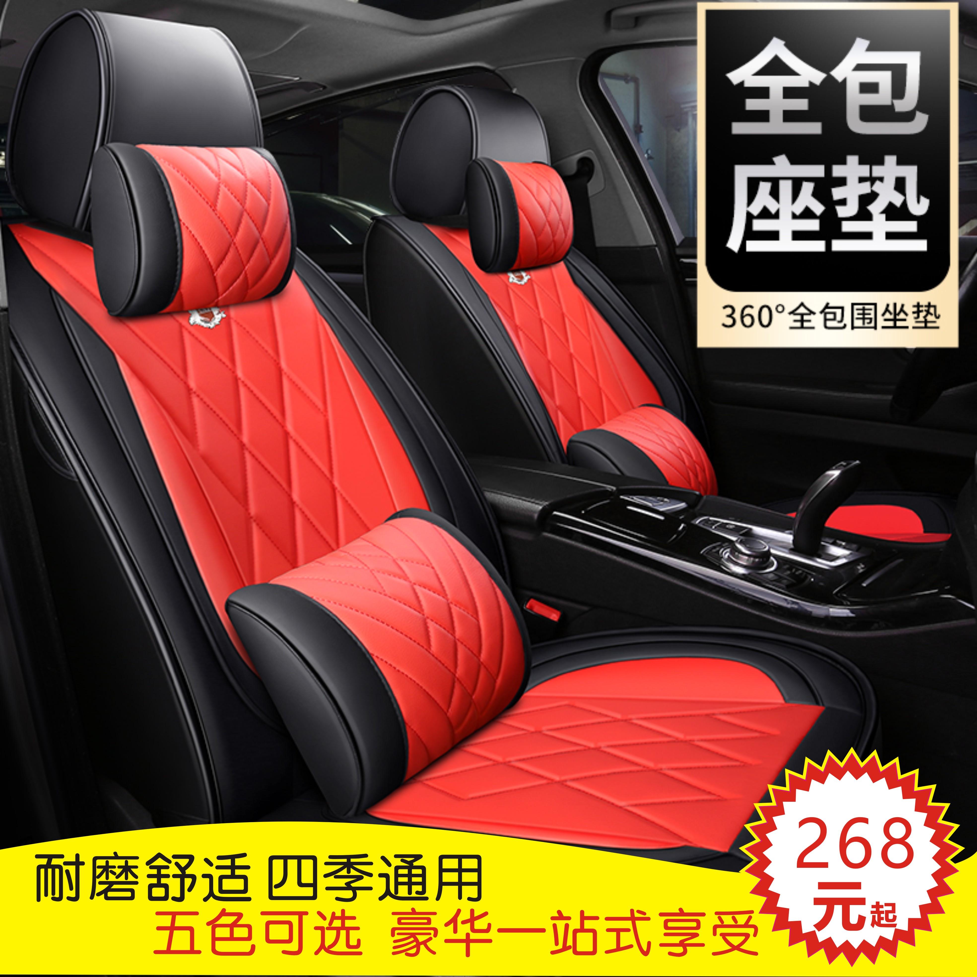 夏季皮革汽车坐垫全包座套东风风行景逸X5 2017款2.0L手动尊贵型