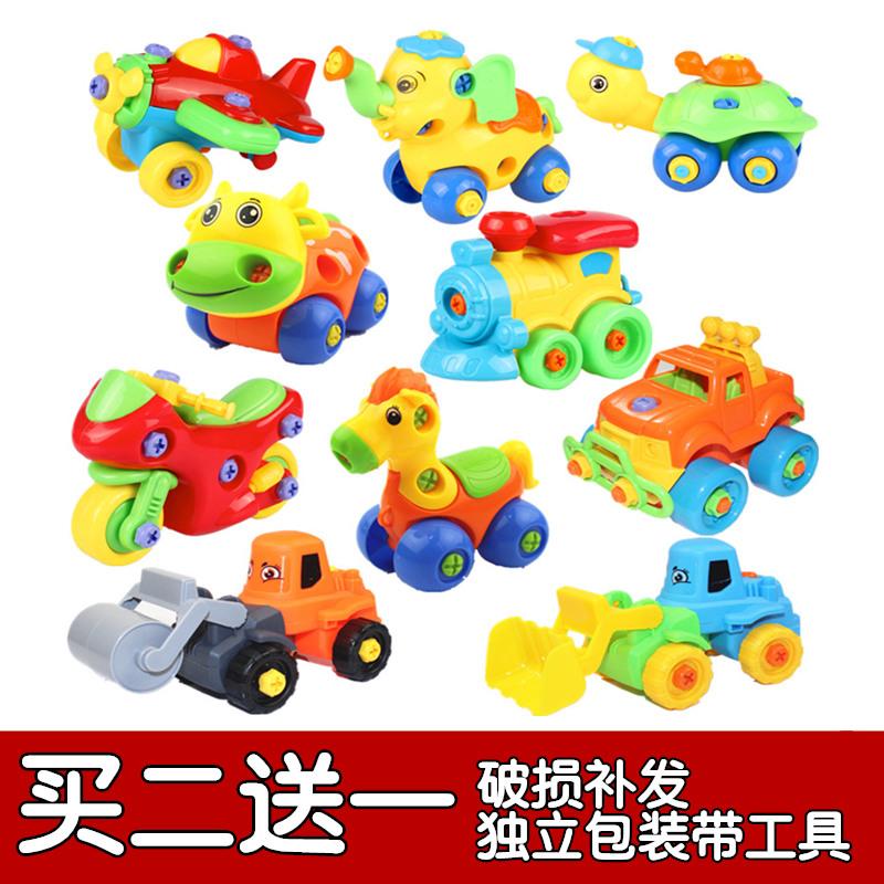 【 каждый день специальное предложение 】 головоломка ребенок разборка ребенок обучения в раннем возрасте съемный винт сборка собранный строительные блоки игрушка автомобиль