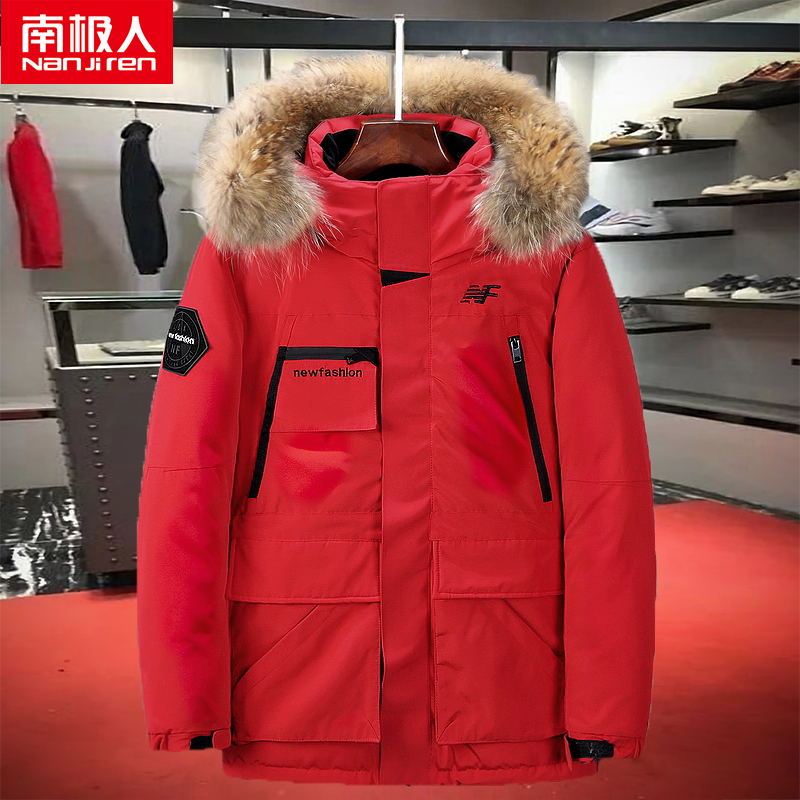 New products of Antarctica 2020 new mens down jacket mens Korean version with hairy collar fashionable youth coat top