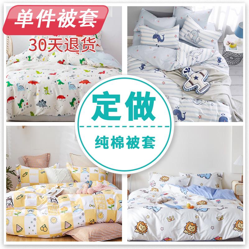 Мебельные решения для детской комнаты Артикул 556149619052