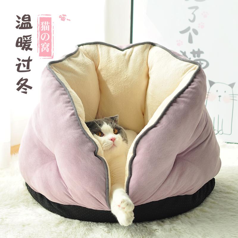 猫睡袋小型犬秋冬季半封闭房窝猫窝五折促销
