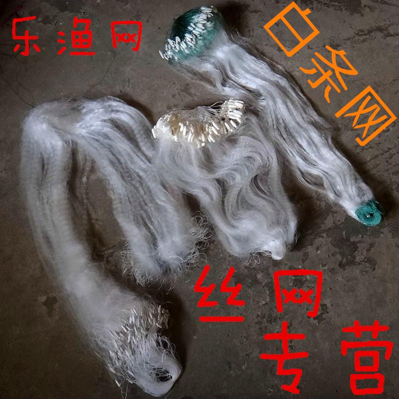 限1000张券安徽白条渔网餐条丝网一指渔网粘网丝网捕鱼网挂网三层渔网捕鱼网