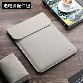 笔记本内胆包保护套适用联想小米戴尔苹果macbook华为matebook14电脑包air13.3寸pro13女12男15小新15.6mac16图片
