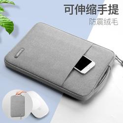 笔记本内胆包适用华为联想14苹果macbook 13寸电脑包pro13.3女手提air戴尔15平板ipad10保护套15.6男matebook