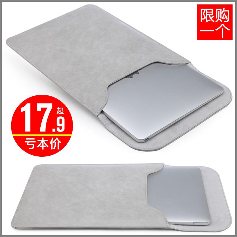 苹果笔记本air13.3寸电脑包Macbook12内胆包pro13保护套15皮套11男女可爱11.6英寸薄便携15.6手提公文包14寸