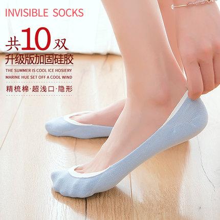 袜子女士船袜女纯棉浅口夏季全隐形袜脚底夏天硅胶防滑防臭超薄款