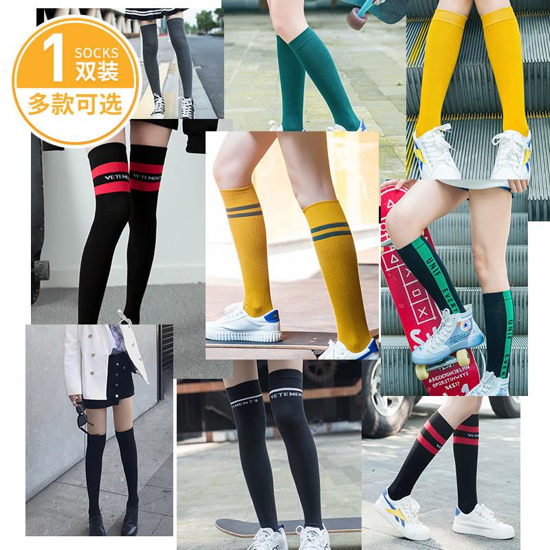 过膝袜女小腿袜薄款夏季长筒袜子日系jk学生中筒街头潮ins半高筒