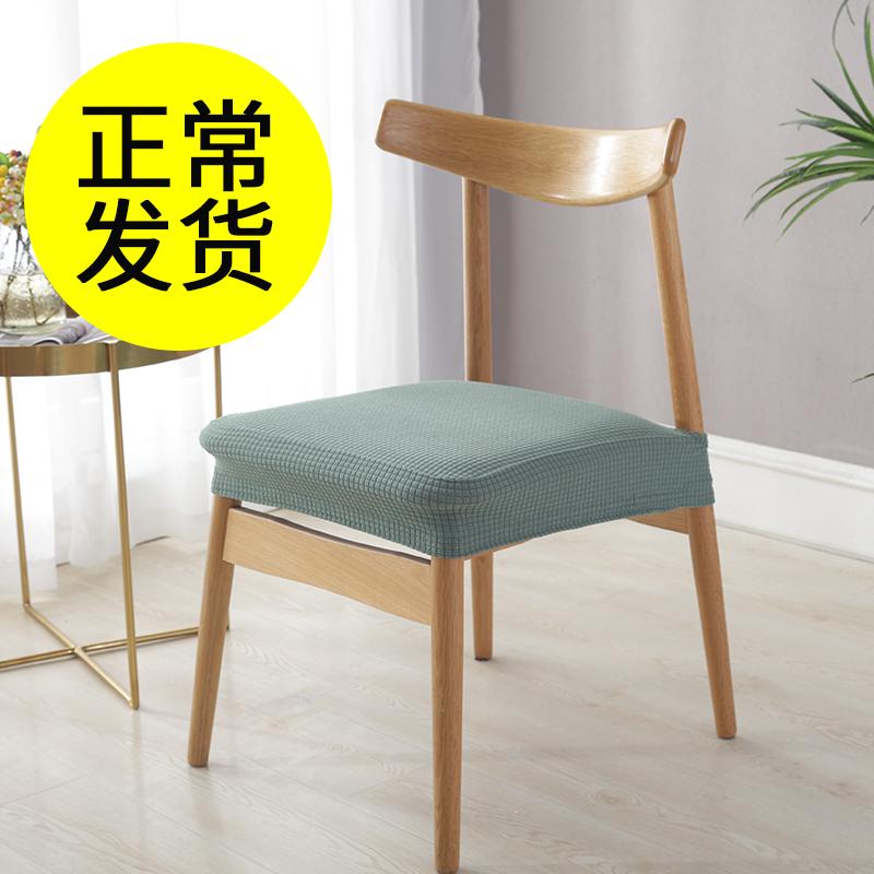 Чехлы на кресла / Чехлы на стулья Артикул 573659383581