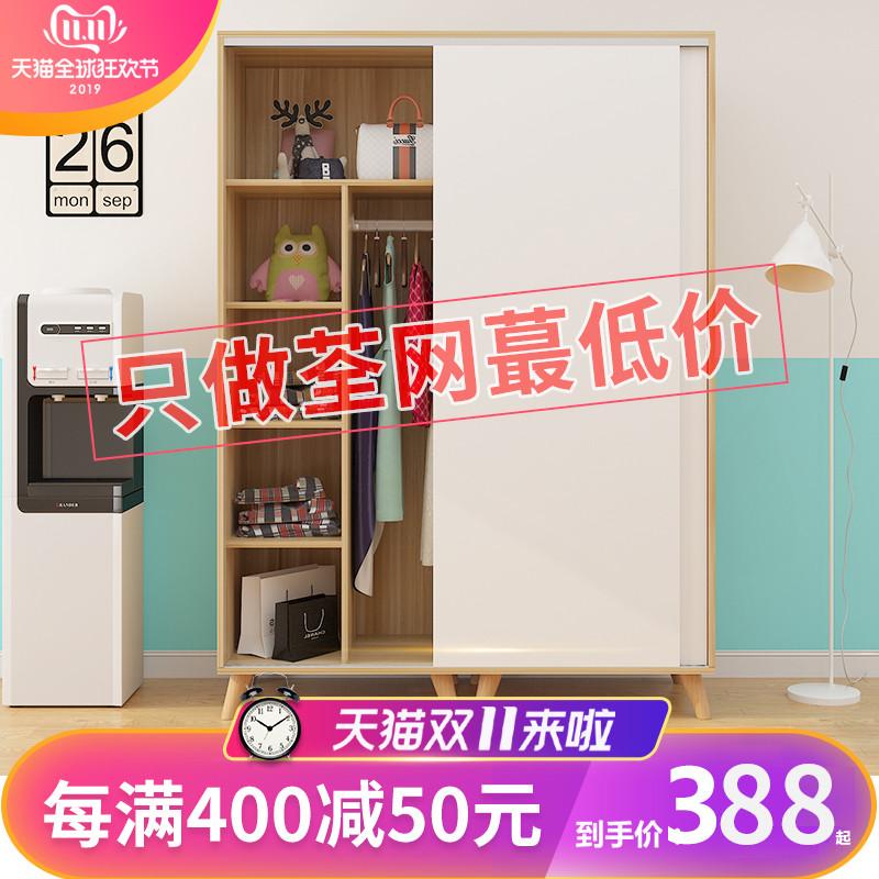 衣柜实木质现代简约推拉移门板式柜子卧室小户型出租房用北欧衣橱