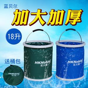 蓝贝尔折叠水桶便携式收缩桶汽车用洗车桶户外旅行可伸缩多功能桶