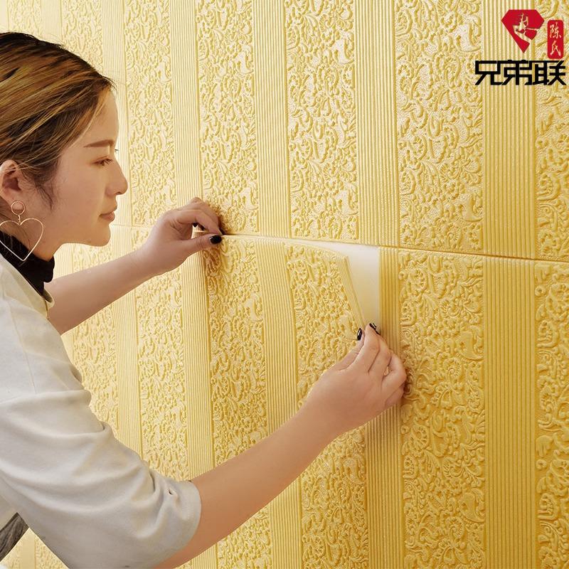 简约现代3d立体墙贴防水壁纸装饰卧室客厅欧式电视背景墙自粘墙纸
