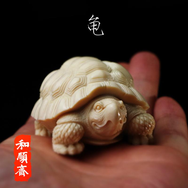 和顺斋猛犸象牙手把件猛犸牙摆件乌龟招财镇宅猛犸牙雕龟雕件手工