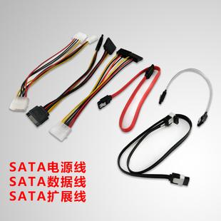 电源大4PIN转SATA供电线SATA3.0数据线硬盘串口分线一分二三