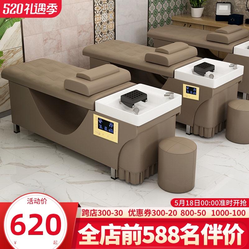 包邮泰式按摩洗头床发廊专用理发店水循环头疗养发冲水床带热水器