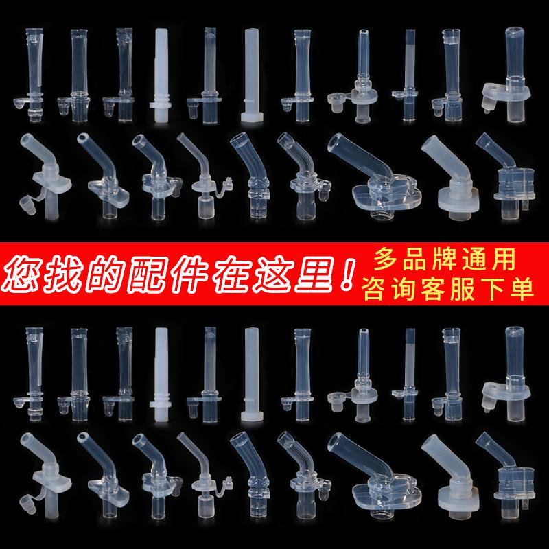Контейнеры для хранения бутылочек Артикул 576140886658