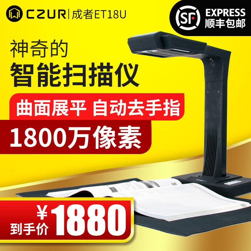 Сканеры Артикул 610407058099