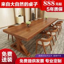 組み合わせ机テーブルミニマルモダンなアメリカのトレーニングテーブルの長いテーブルは、テーブルを交渉するために木の会議テーブルと椅子