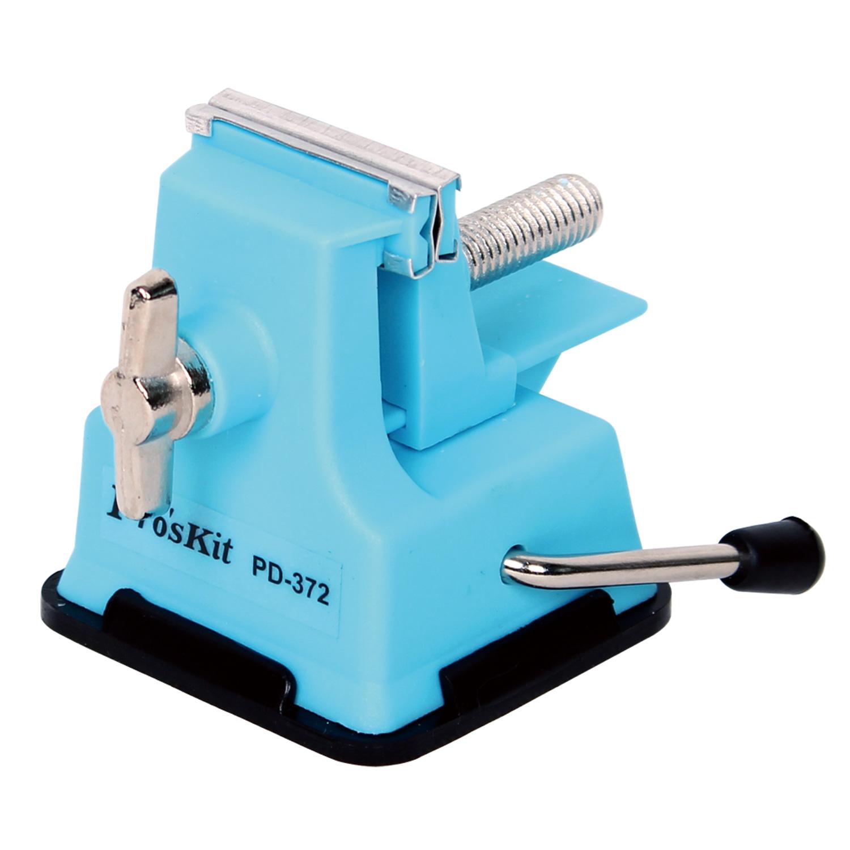 宝工迷你台虎钳小型桌虎钳模型台钳笔记本手机主板夹具卡具PD-372