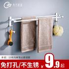 甬吉新城 免打孔双杆毛巾架 40cm 4.9元(需用券)