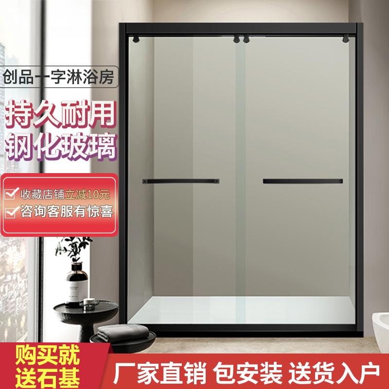 ワンタイプのシャワールームをカスタマイズし、スクリーン全体を仕切るシャワールーム一体型の家庭用乾湿分離ガラスです。