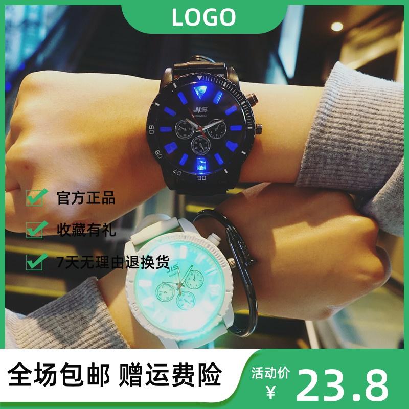 23.80元包邮女学生led七彩炫光韩版创意灯表