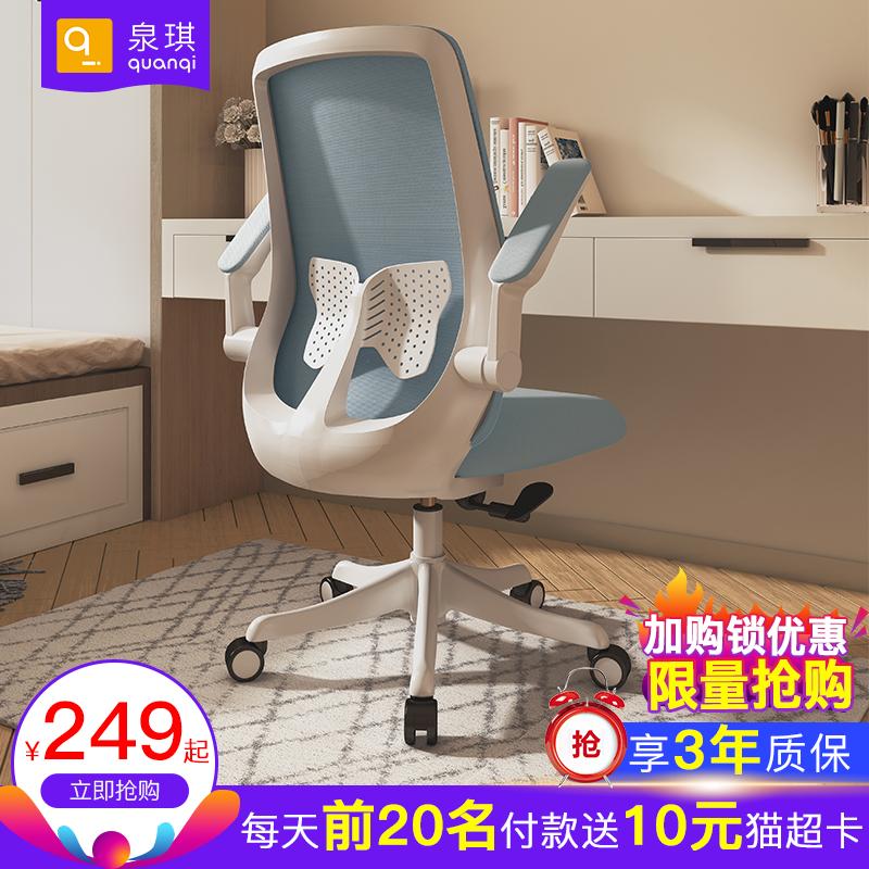 Офисные кресла Артикул 42185544326