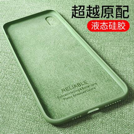 iphonex苹果x手机壳液态硅胶手机壳苹果6s/7/8/plus男女r全包防摔