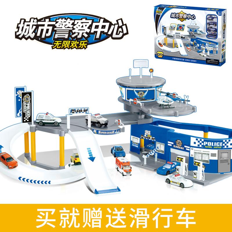 Плюшевые игрушки Артикул 576673791945