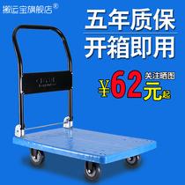 搬运宝置物架手推车拉货平板车小拖车便携折叠家用轻便静音手拉车