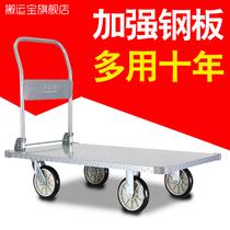 搬運寶平板車小推車置物架拖車手拉貨鋼板折疊便攜靜音載重王家用