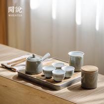 闻说日式烟灰简约茶壶茶具套装家用禅意功夫陶瓷茶杯茶盘礼盒装
