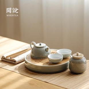 聞説|日式煙灰簡約茶壺茶具套裝 家用禪意功夫陶瓷茶杯小號茶盤