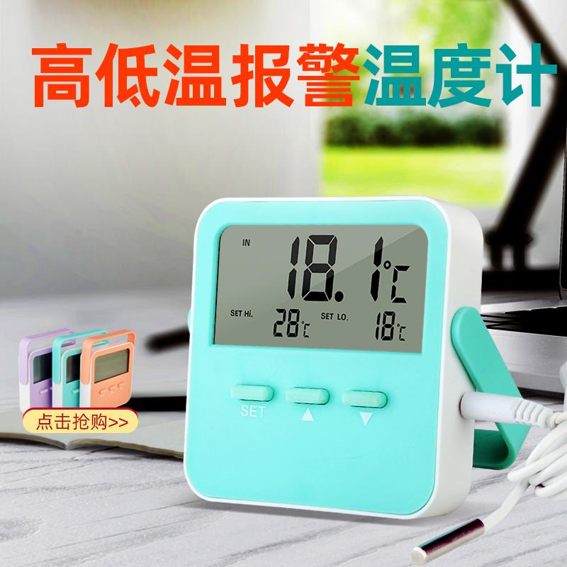 CIMEI電子冷蔵庫の温度計の数字の医薬品の冷蔵庫の温室の花園の穴蔵のクローゼットのみつの雪は使います