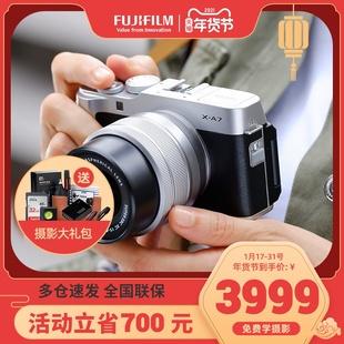 FUJIFILM/富士X-A7(15-45)套机VLOG相机复古微单相机xa7 xa5 升级