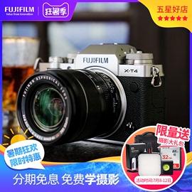 新品现货Fujifilm富士X-T4机身xt4单电微单无反相机防抖微单 xt3