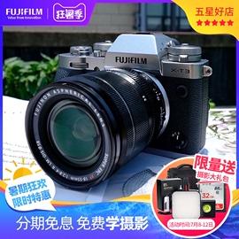 新品现货富士X-T4机身 单电文艺复古微单相机 富士xt4(18-55mm)套