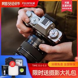 新品现货富士X-T4机身 单电文艺复古微单相机 富士xt4(18-55mm)套图片