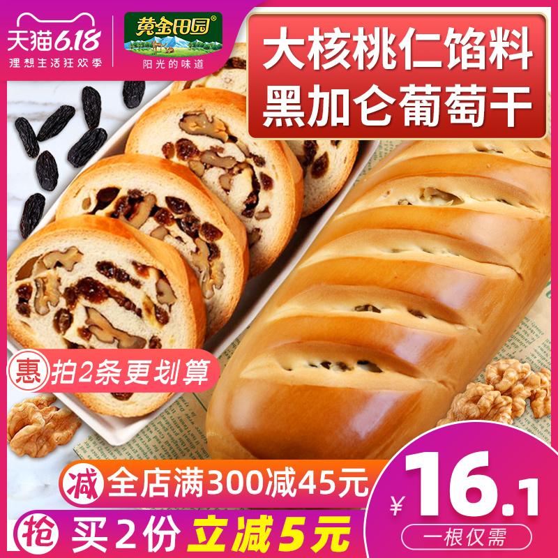 黄金田园俄罗斯大列巴早餐全麦大面包非蛋糕新疆特产糕点4斤包邮