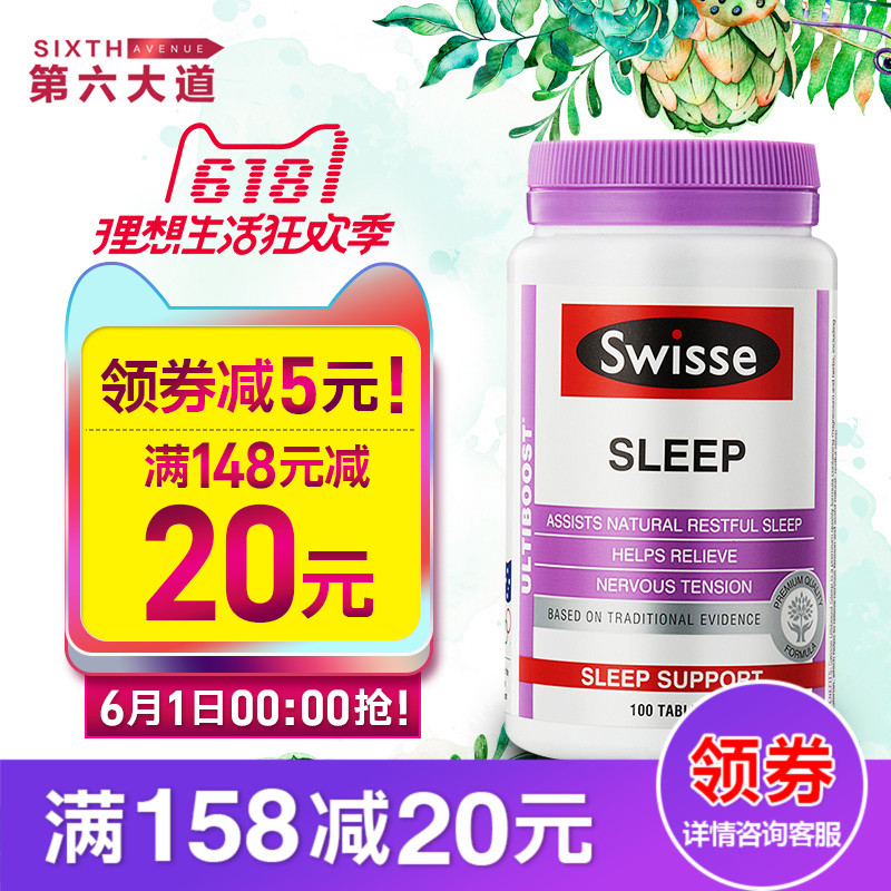 Aussie Swisse Sleep 100 Таблетки улучшают стабильность сна для взрослых Смягчение стресса Sleep Sleep