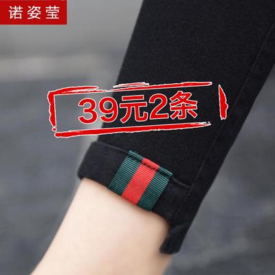 黑色打底裤薄款性价比