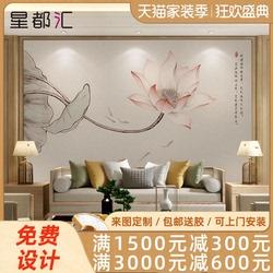 新中式沙发电视背景墙壁纸荷花手绘卧室床头背景装饰无缝墙布定制