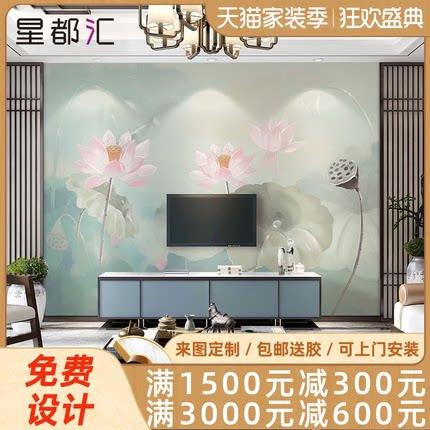 新中式电视背景墙客厅卧室墙布水墨荷花背景墙壁纸定制3D壁画禅意